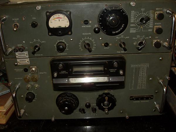 Куплю р-250