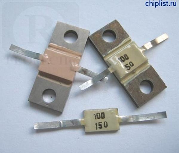 Продам резисторы для ВЧ и СВЧ аппаратуры