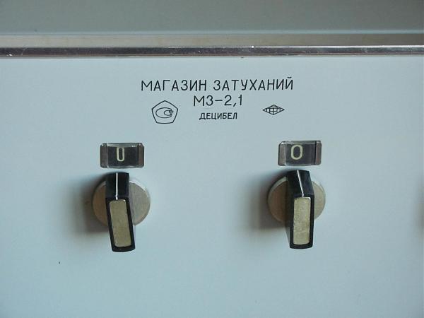 Продам Магазин М3-2,1 децибел
