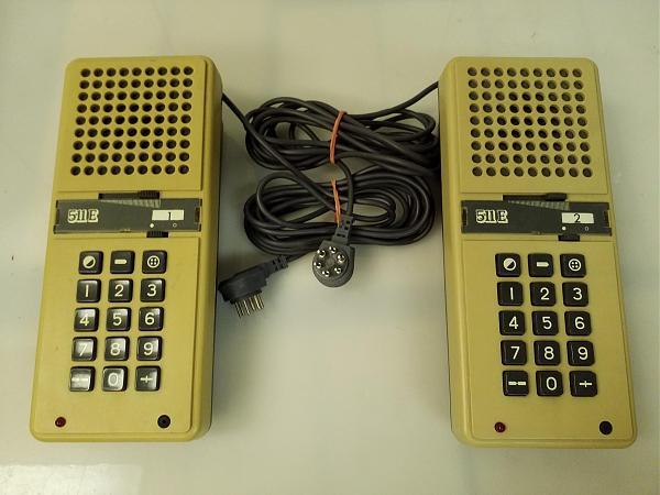 Продам Проводное переговорное устройство