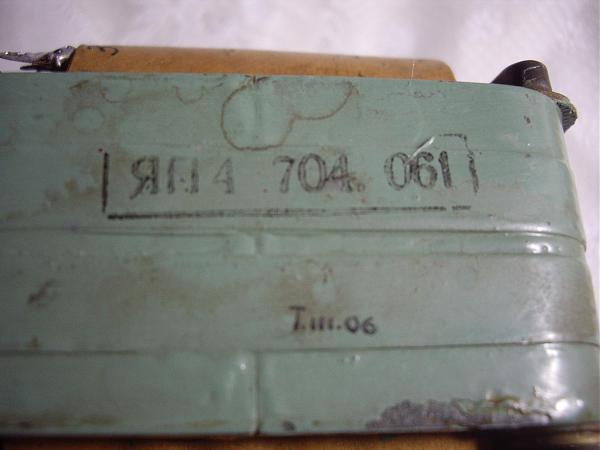 Продам ЯП4.704.061 для различных работ