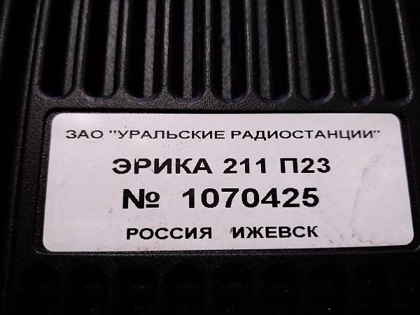 Продам Эрика 211 п23