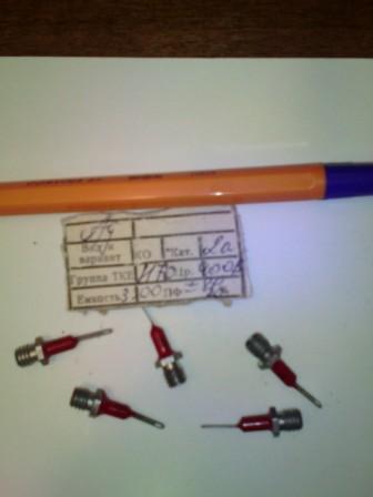 Продам конденсаторы КПК, опорные