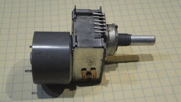Продам переменное стерео сопротивление с моторедукторм