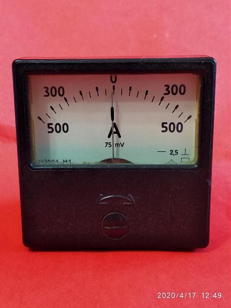 Продам амперметр 500А постоянного тока 2001-м1