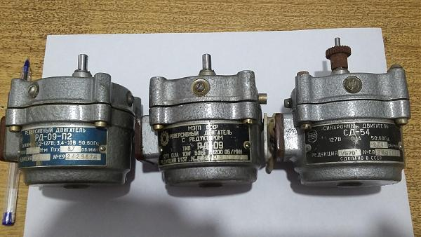 Продам рд-09 сд-54