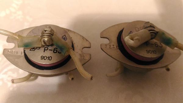 Продам разрядник Р-63