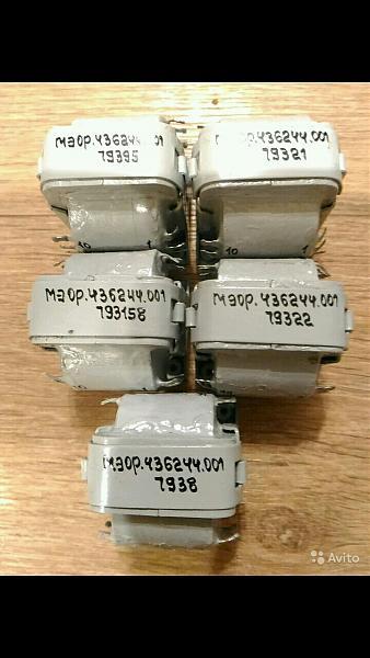 Продам трансформатор силовой МЭОР