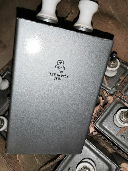 Продам Конденсатор высоковольтный К41-1А 10кВ, 0.25 мкф