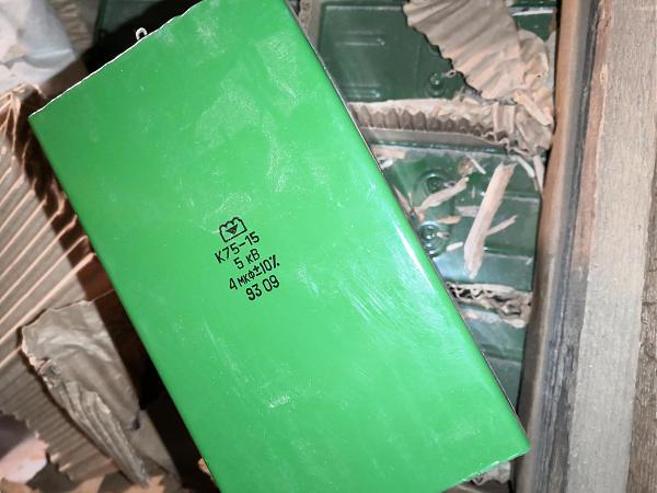 Продам Конденсатор к75-15 5кв 4мкф
