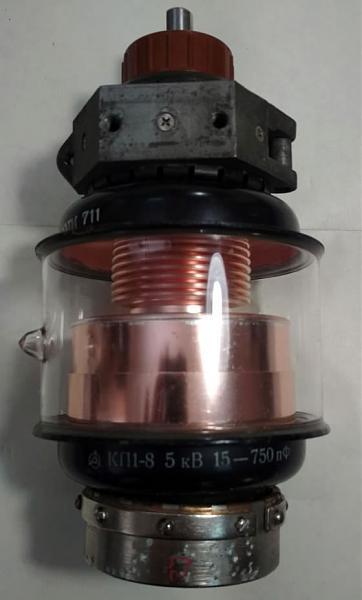 Продам вакуумный КП1-8 5кВ 15 750 пФ