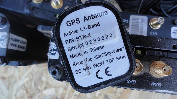 Продам автотрекеры gps-gsm