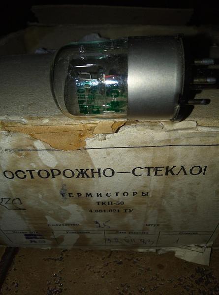 Продам Термисторы ткп-50