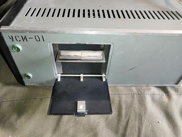 Продам Устройство стирания информации УСИ-01