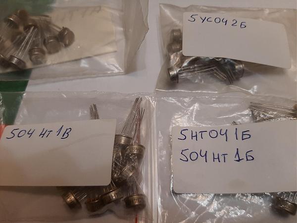 Продам микросхемы 504 серии