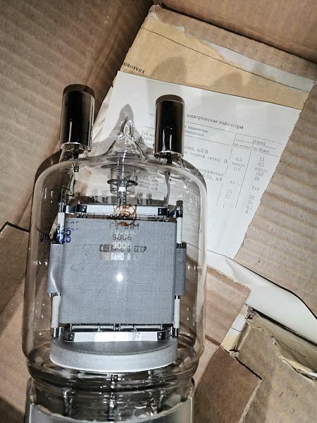 Продам ГУ-81М генераторные лампы