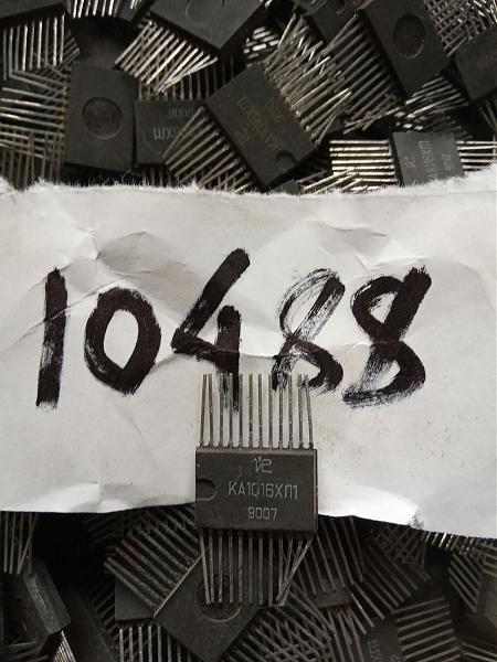 Продам м/сх ка1116хл1 (чб-32)