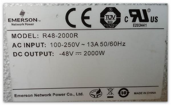 Продам БП для транзисторных РА