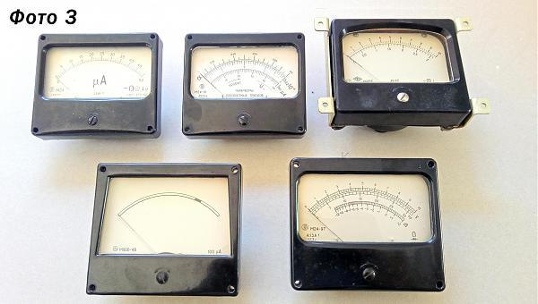 Продам Измерительные головки, индикаторы