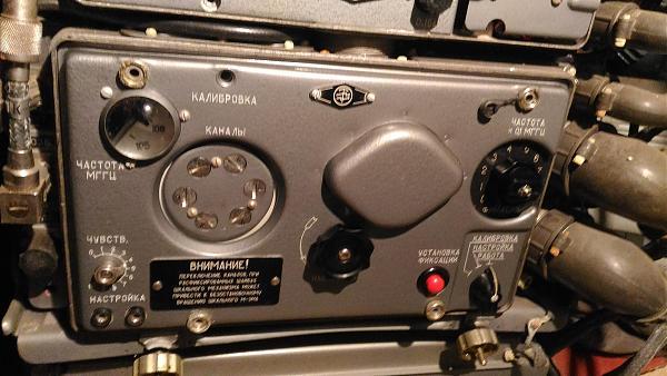Продам Радиостанция Р-822