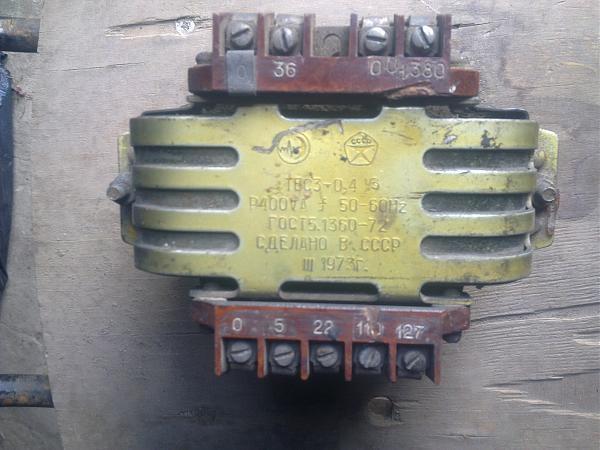 Продам Трансформаторы ТБС3