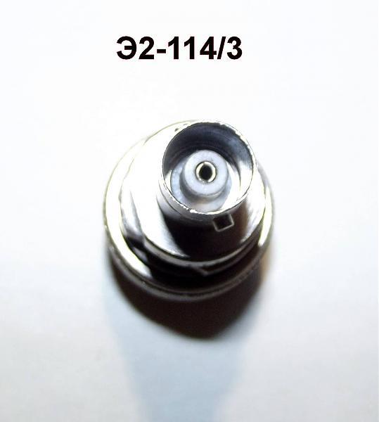 Продам Коаксиальные переходы Э2-114/3 и 5.433.041