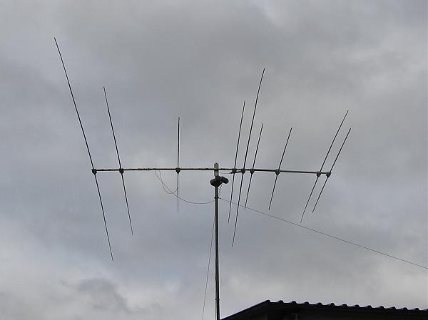 Продам КВ Антенна XL-234