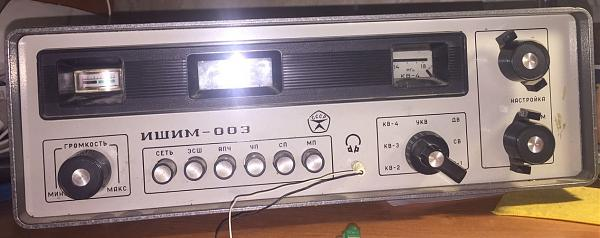 Продам ишим 003