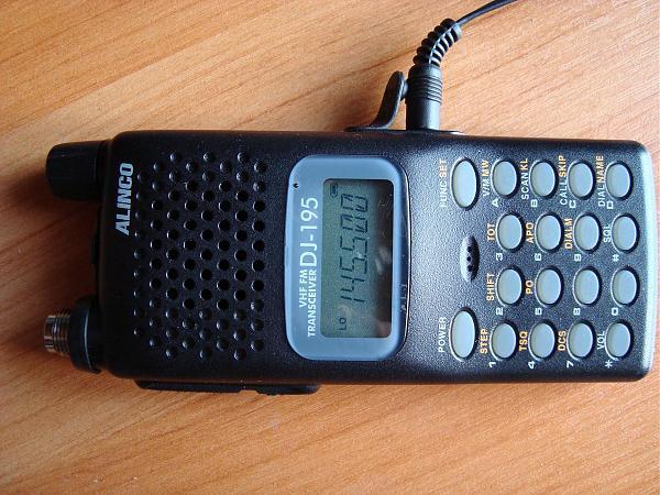 Продам Alinco DJ-195