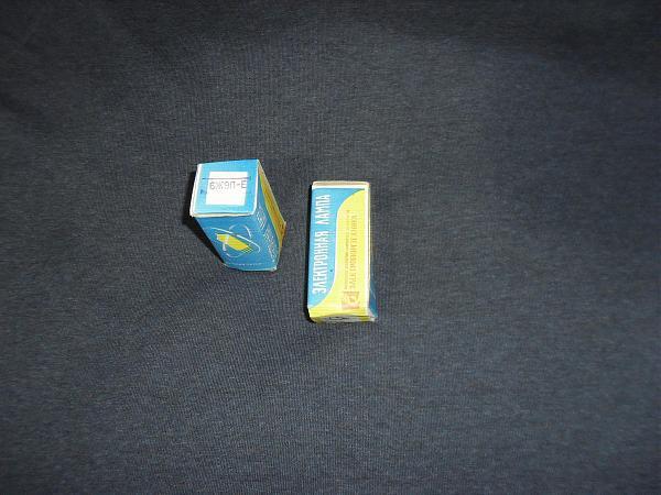 Продам Ражиолампа 6Ж9П-Е