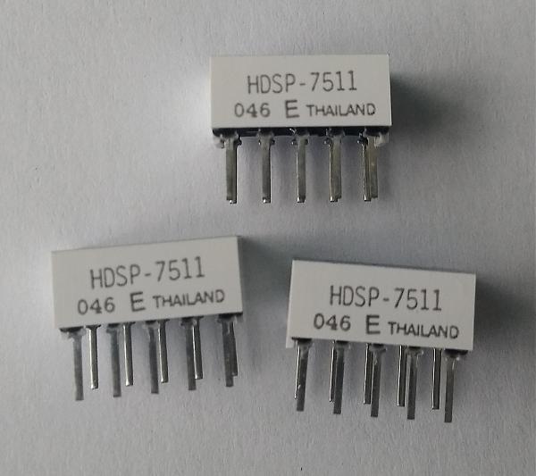 Продам Дисплей HDSP-7511