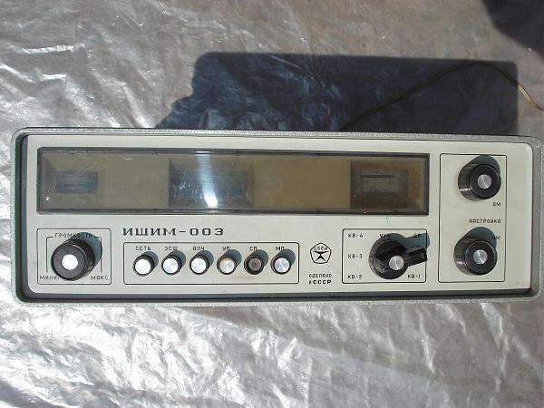 Продам Радиоприёмник Ишим-003