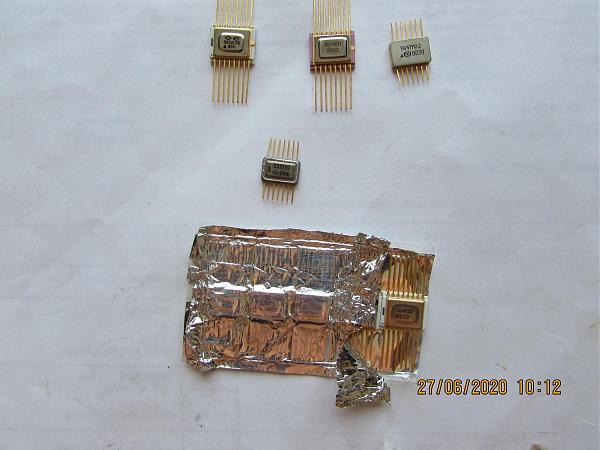 Продам микросхема 564ир2