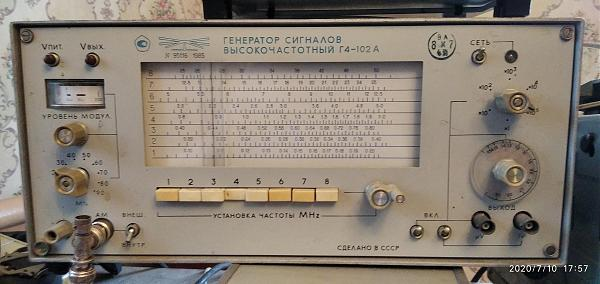Продам генератор г4-102а