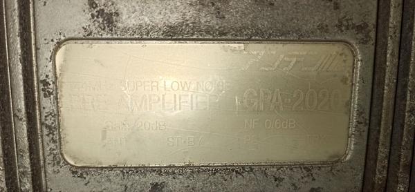Продам МШУ GPA-2020 144-148 МГц