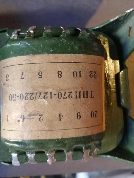 Продам Трансформатор ТАН-69 ТПП-270