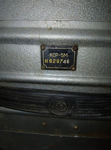 Продам Прибор кср-5м