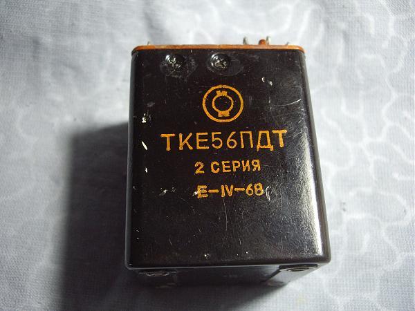Продам Реле ТКЕ56ПДТ 2-серия выпуск
