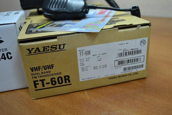 Продам Yaesu FT-60R