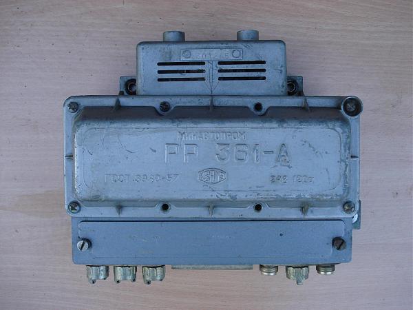 Продам Реле-регулятор рр361-А