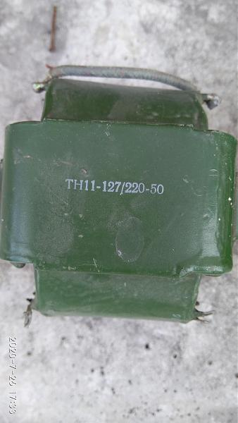 Продам Трансформаторы ТА249, ТА262, ТН8, ТН11