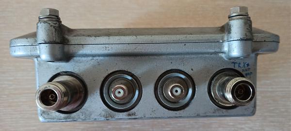 Продам МШУ GRA-720 с питанием по фидеру