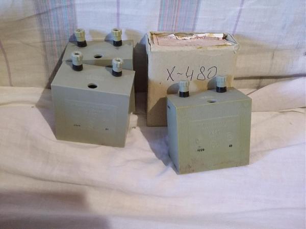 Продам Х480(нормальный элемент)