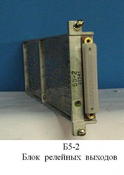 Продам Блоки Р-160п, Лазурь