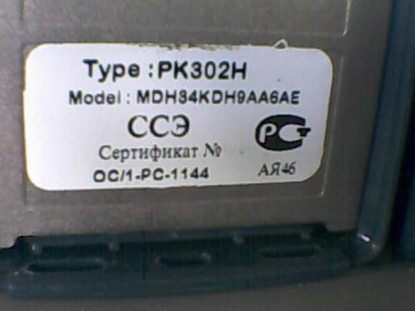 Продам портативная р/с моторолла р-080