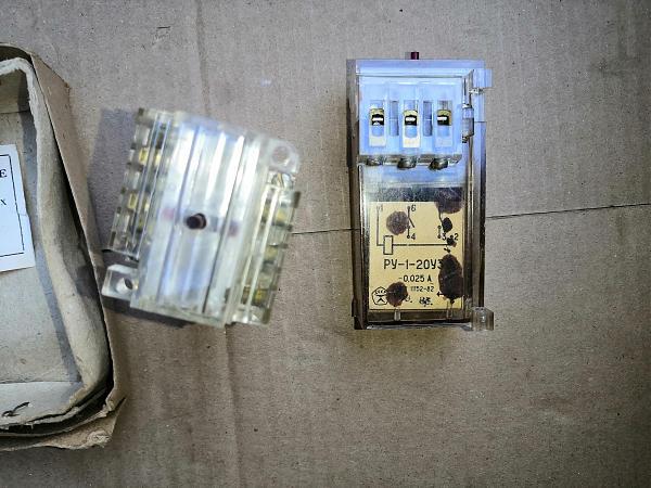 Продам Реле указательное РУ-1-20У3