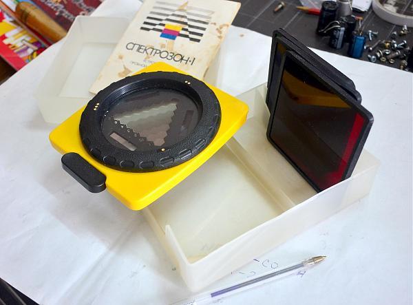 Продам Спектрозон-1