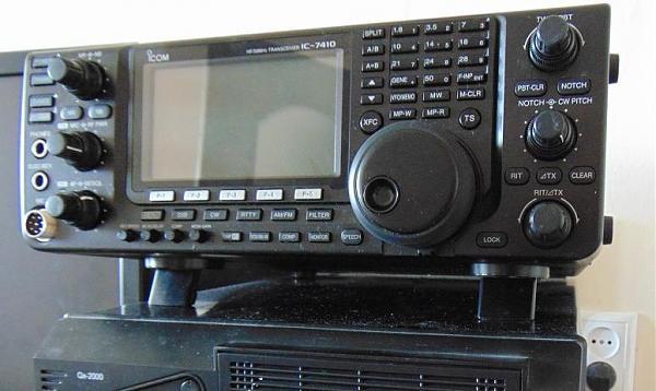 Продам Трансивер IC-7410