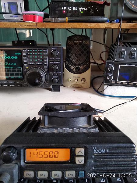 Продам Icom IC-F110