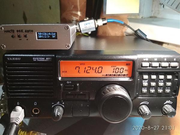 Продам Yaesu system 600АТ